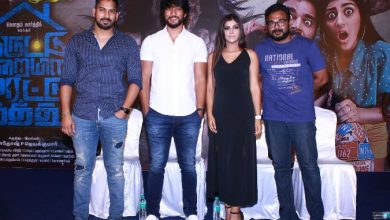 Photo of Iruttu Araiyil Murattu Kuthu Movie Press Meet Stills