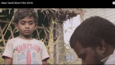Photo of Seyal – New Tamil Short Film 2018.