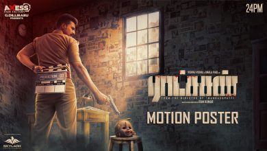 Photo of Raatchasan Official Motion Poster