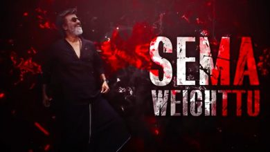 Photo of Semma Weightu – Single from #Kaala