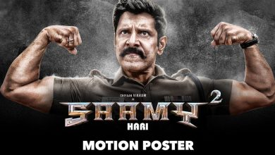 Photo of Saamy² – Motion Poster