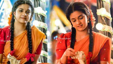 Photo of நடிகையர் திலகம்… அழகு பேரழகி கீர்த்தி சுரேஷ்!