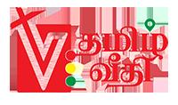 Tamilveedhi