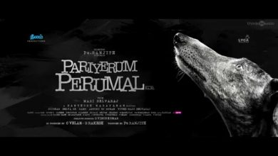 Photo of Pariyerum Perumal Teaser