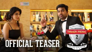 Photo of Tamizh Padam 2 Official Teaser