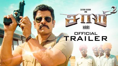 Photo of Saamy² – Trailer