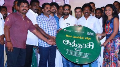 Photo of Kuthoosi Movie Audio Launch Stills