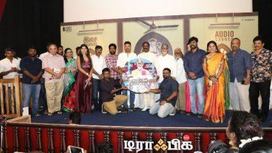 Photo of Traffic Ramasamy Movie Audio Launch Stills