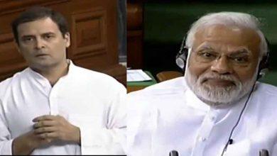 Photo of அனலை தெறிக்க விட்ட ராகுலின் பேச்சு.. அதிர்ந்த பாஜக!!