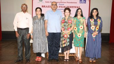 Photo of Brazilian Film Festival Inauguration Event Stills