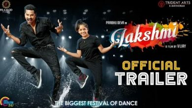 Photo of Lakshmi – Official Tamil Trailer
