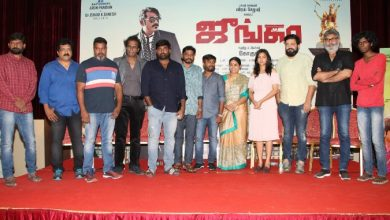 Photo of Junga Press Meet Stills