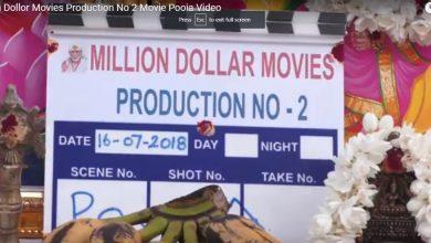Photo of Million Dollor Movies Production No 2 Movie Pooja – Video