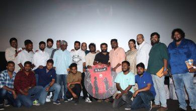 Photo of Pei Pasi Movie Audio Launch Photos