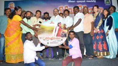 Photo of Pirivathillai Movie Audio and Trailer Launch Stills