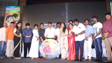 Photo of Saamy Square Audio Launch Stills