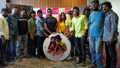 Photo of Sagaa Movie Audio Launch Stills