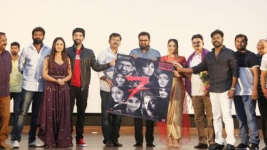 Photo of 7″ Seven Movie Single Track and Teaser Launch Stills