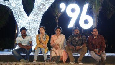"""Photo of விஜய் சேதுபது & த்ரிஷா நடிப்பில்  """"96"""" – கேலரி"""