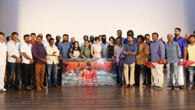 Photo of Adangathey Audio and Trailer Launch Stills