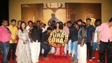 Photo of Dhadha 87 Audio launch Stills