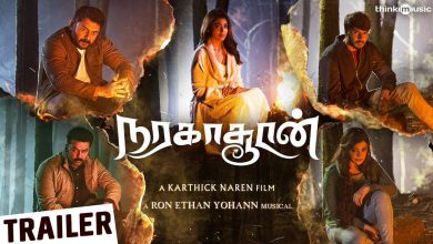 Photo of Naragasooran Official Trailer
