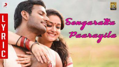 Photo of Sandakozhi 2 – Sengarattan Paaraiyula Tamil Lyric Video