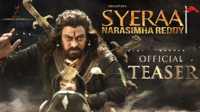 Photo of Sye Raa Narasimha Reddy Teaser