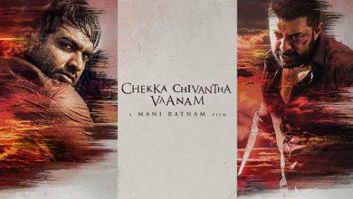 Photo of Chekka Chivantha Vaanam Trailer
