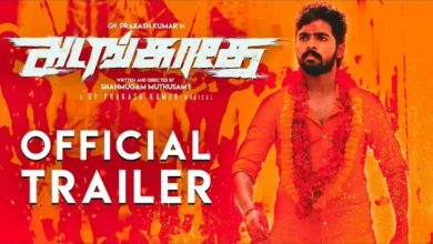 Photo of Adangathey – Official Trailer
