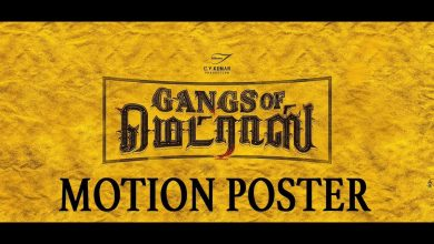 Photo of Gangs of Madras Official Motion Poster