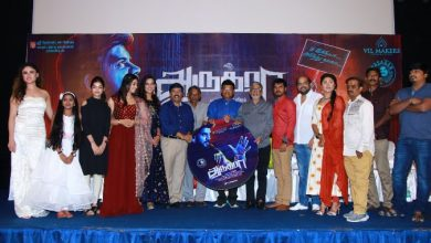 Photo of Aaruthra movie Audio Launch Stills