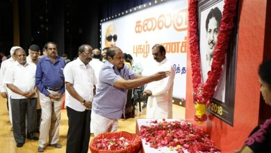 Photo of Kalaignar Pugazh Vanakkam Event Stills