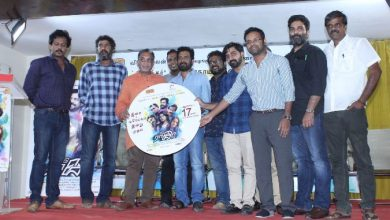 Photo of Odu Raja Odu Movie Audio Launch Photos