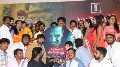 Photo of Padithavudan Kizhithuvidavum Audio Launch Photos