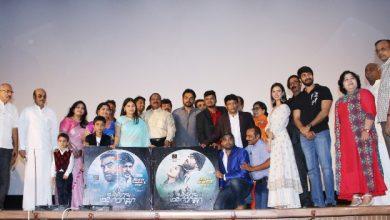 Photo of Utharavu Maharaja Audio Launch Stills