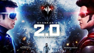 Photo of 2 Point o Official Teaser