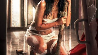 Photo of AmalaPaul's Aadai First look Poster