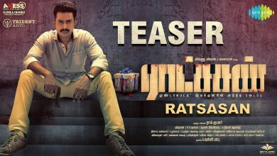 Photo of Ratsasan – Official Teaser
