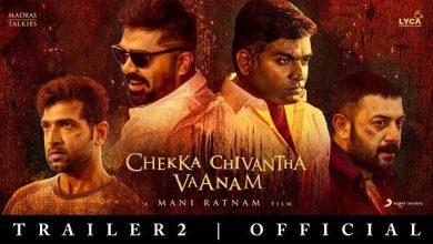 Photo of Chekka Chivantha Vaanam Official Trailer 2