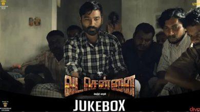 Photo of VadaChennai – Official Jukebox