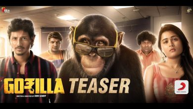 Photo of Gorilla – Official Teaser