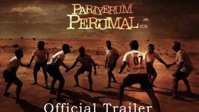 Photo of Pariyerum Perumal Trailer