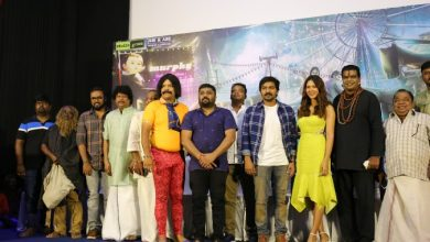 Photo of Katerri Movie Press Meet Stills