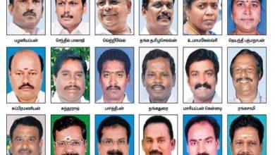 Photo of 18 எம்எல்ஏக்கள் தகுதி நீக்க வழக்கு இன்று தீர்ப்பு!