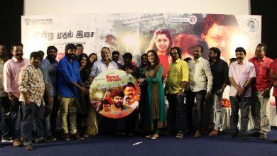 Photo of Avathara Vettai Movie Audio Launch Photos