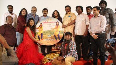 Photo of Chithirame Solladi Audio Launch Stills