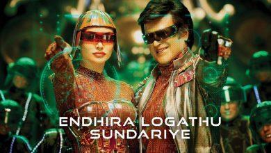 Photo of Endhira Logathu Sundariye (Lyric Video) – 2.0