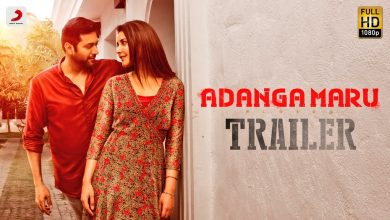Photo of Adanga Maru – Official Trailer