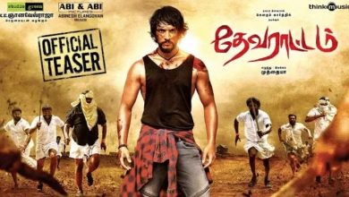 Photo of Devarattam Official Teaser